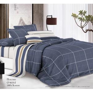 Комплект постельного белья (1,5 спальный) Хлопок (Поплин) CT-615-Z